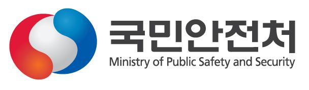 국민안전처 Ministry of Public Safety and Security